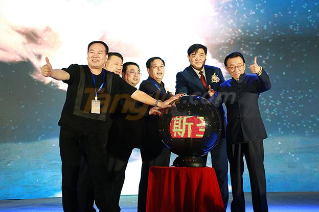 中国糖酒网 (5).jpg