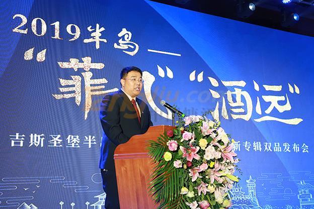 中国糖酒网 (6).jpg