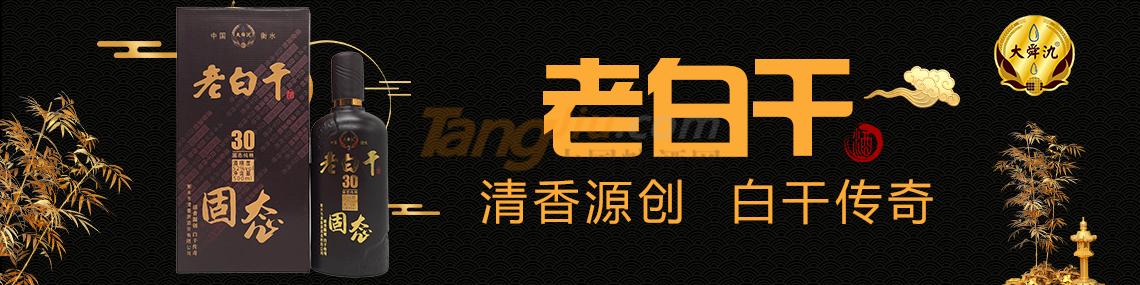 衡水市清香源千亿国际966有限公司.png