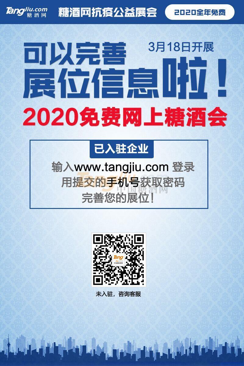 QQ图片20200313130932.jpg