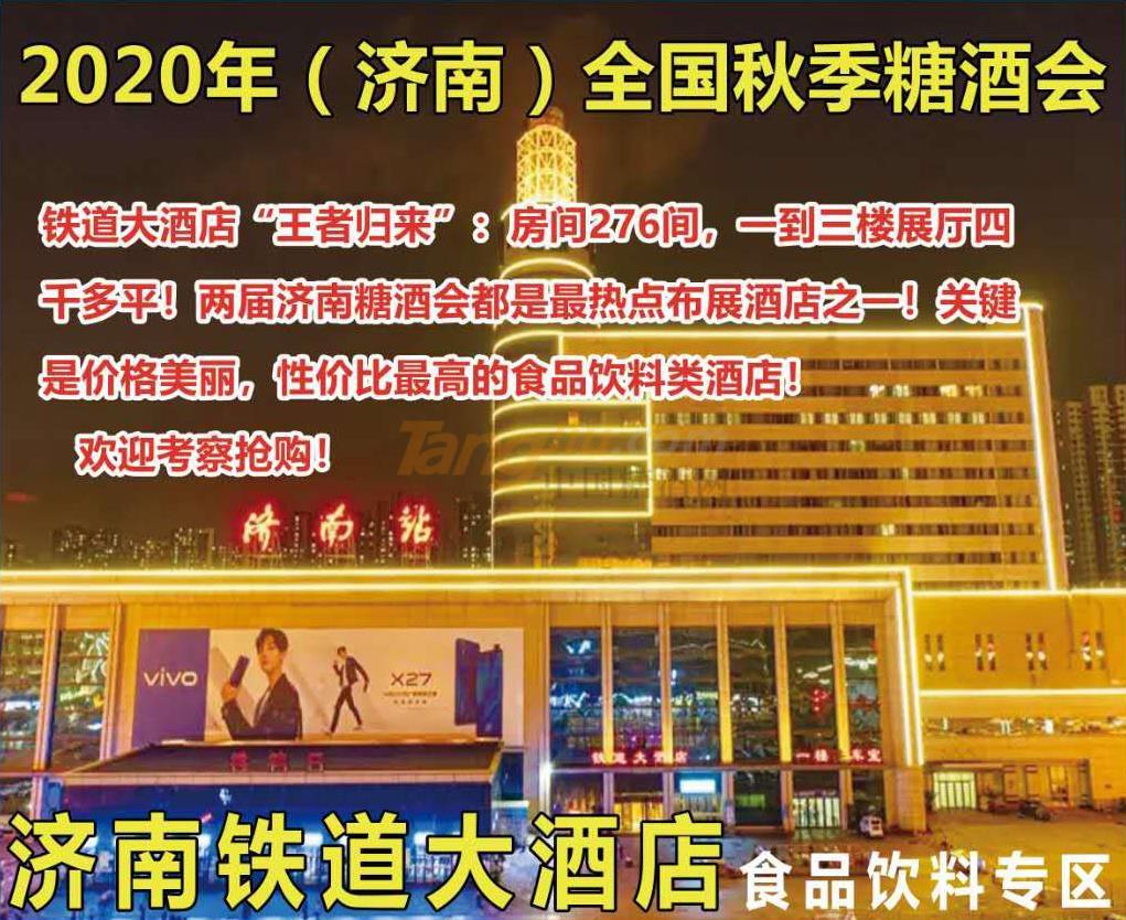 WeChat 圖片_20200910142121.jpg