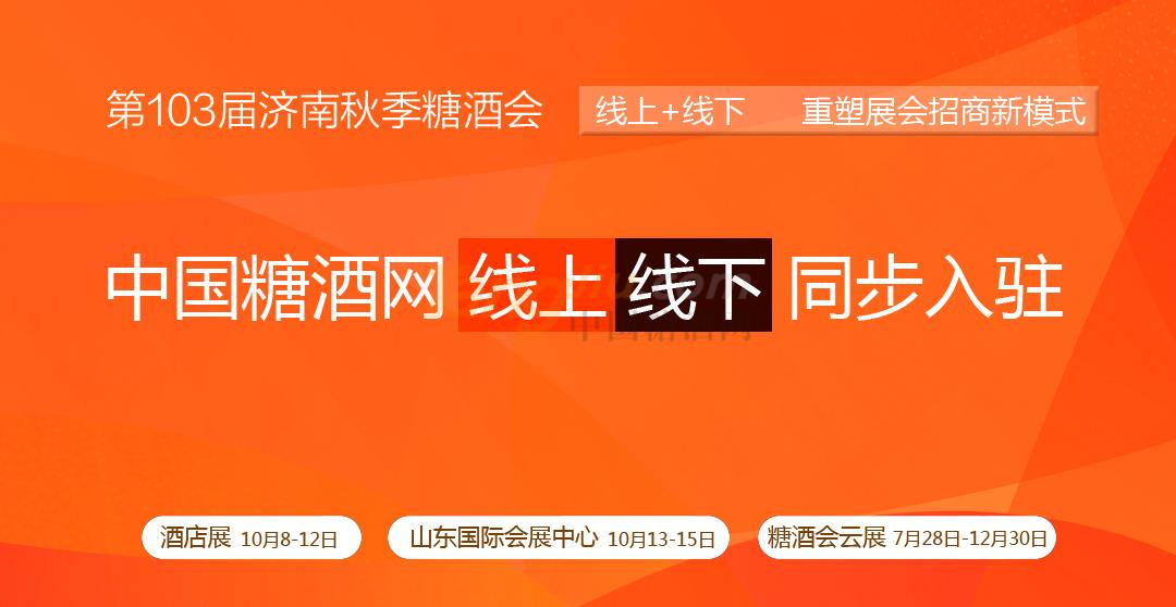 WeChat 圖片_20200910142420.jpg