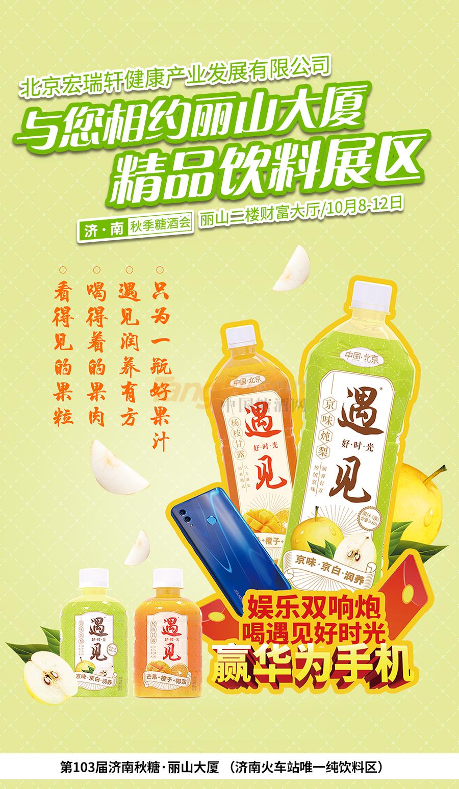 重庆光能饮料有限公司-1.png
