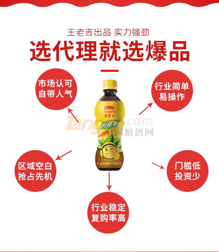 柠檬茶详情页2_07.jpg