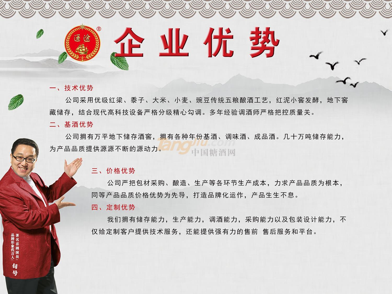 07  企业优势_看图王(1).jpg