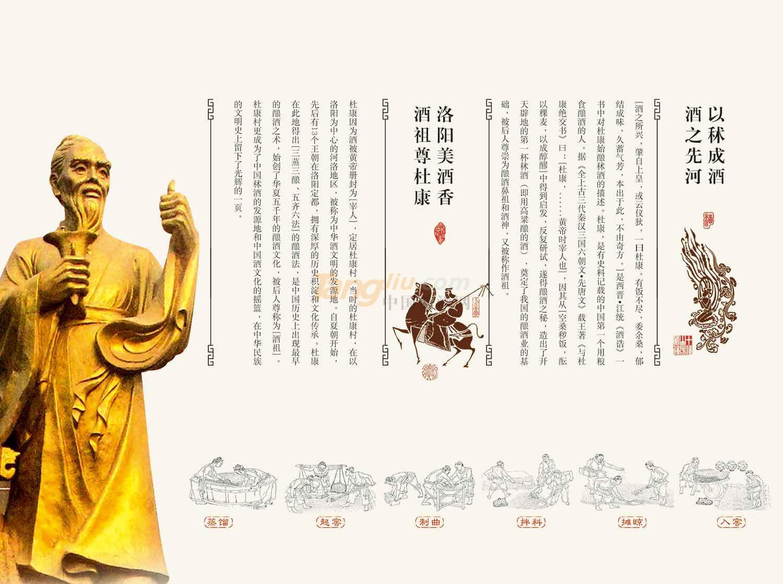 招商政策4.jpg